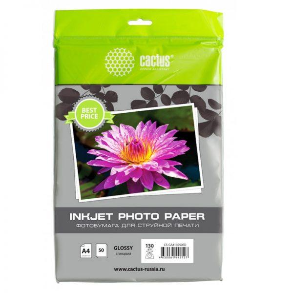 Глянцевая бумага Cactus 130 г/м2 А4 50 листов