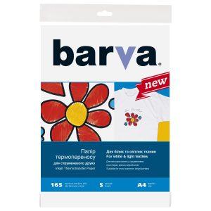 Термотрансферная бумага BARVA для белых тканей А4