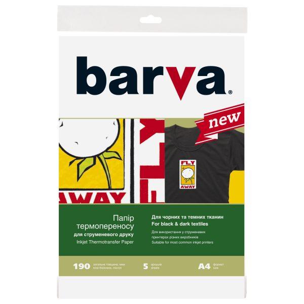 Термотрансферная бумага BARVA для темных тканей А4